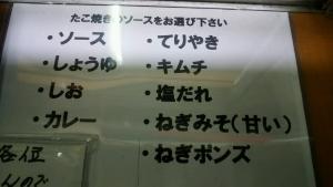 takomura_3.jpg