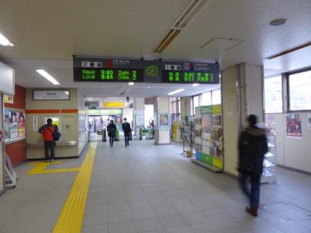20151231-02.jpg