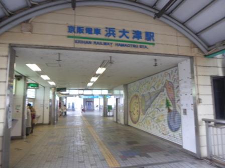 20160129-07.jpg
