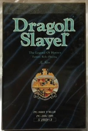dragonslayer6_201602.jpg