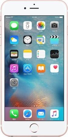 iphone6s-2016.jpg