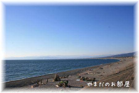 千本浜公園②