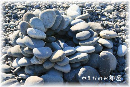 千本浜公園⑤