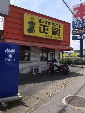 会津つー_18