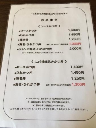 会津つー_16