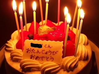 しゅり君ケーキ