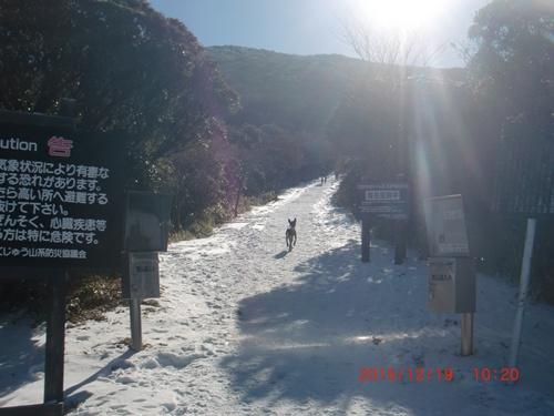 002 牧ノ戸登山口