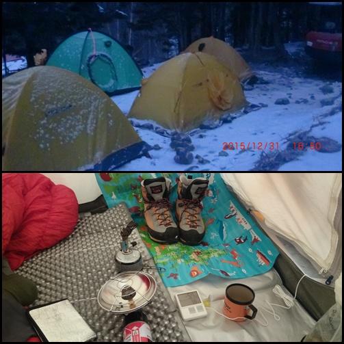 016 テント設営