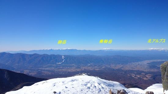 032 阿弥陀岳より