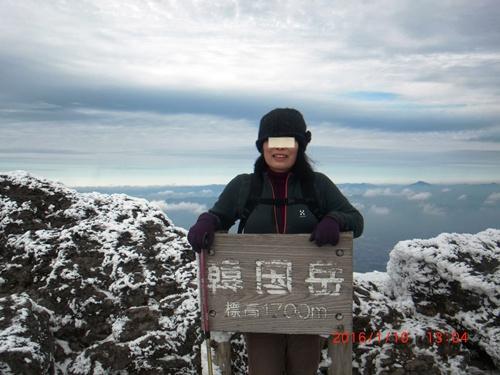 022 韓国岳