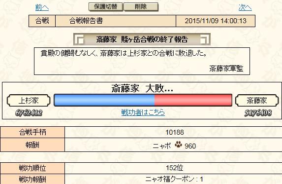 2015y11m10d_200650165.jpg