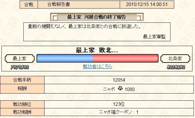 2015y12m16d_211305365.jpg