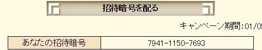 2015y12m20d_200801626.jpg