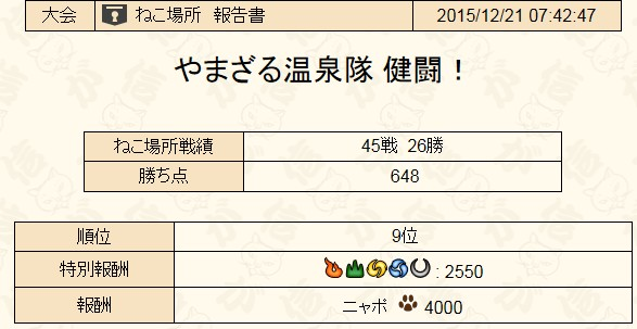 2015y12m23d_214913758.jpg