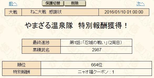 2016y01m10d_093615259.jpg