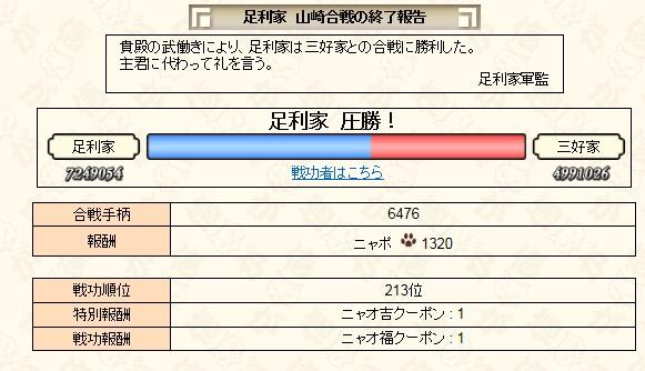 2016y01m16d_223735264.jpg