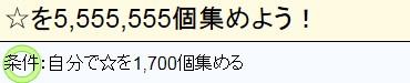 2016y02m10d_195223778.jpg