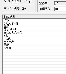 スクリーンショット-(94)