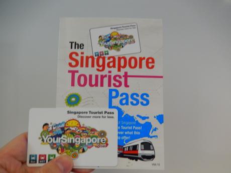 シンガポール2015.10MRT地下鉄