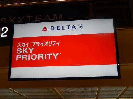 シンガポール2015.12成田空港