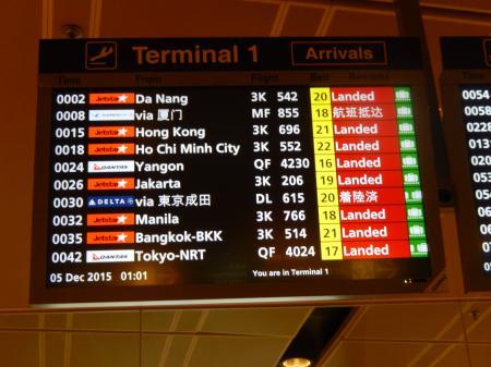 シンガポール2015.12シンガポール・チャンギ空港