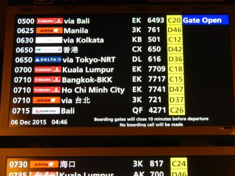 シンガポール2015.12チャンギエアポート