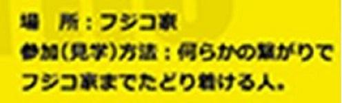 03_参加条件