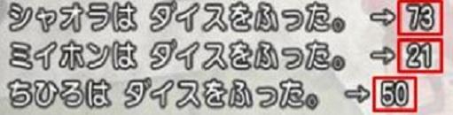 35_イベント本編23