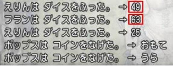 37_イベント本編25
