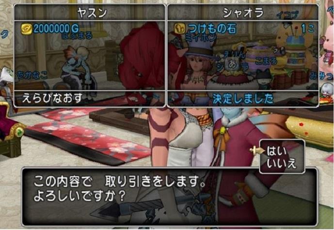 40_イベント本編28