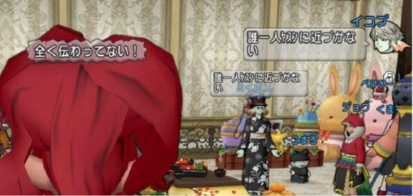 42_イベント本編30
