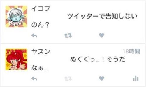 02_いいの?