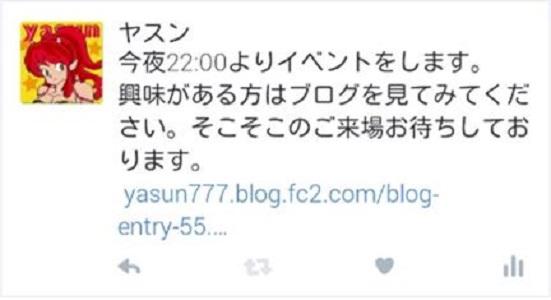 03_告知