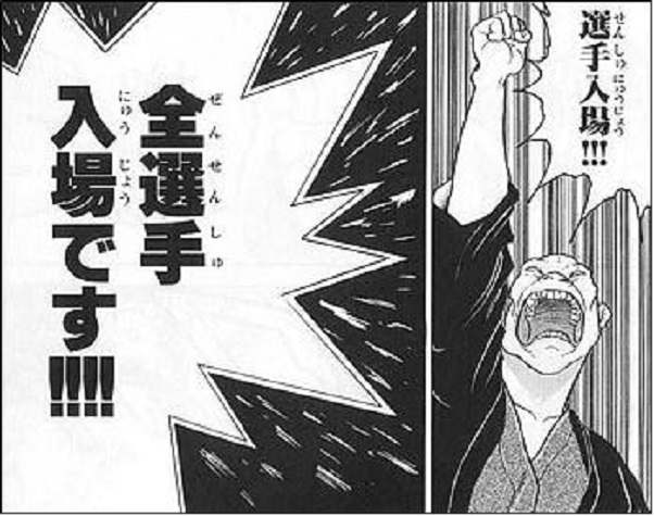 02_入場