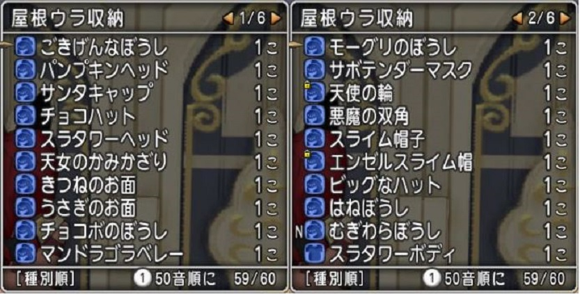 03_候補01