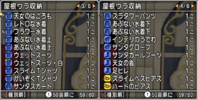 04_候補02