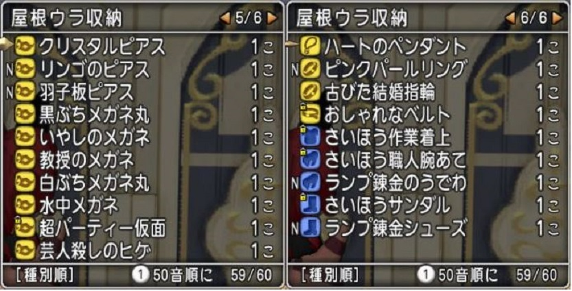 05_候補03
