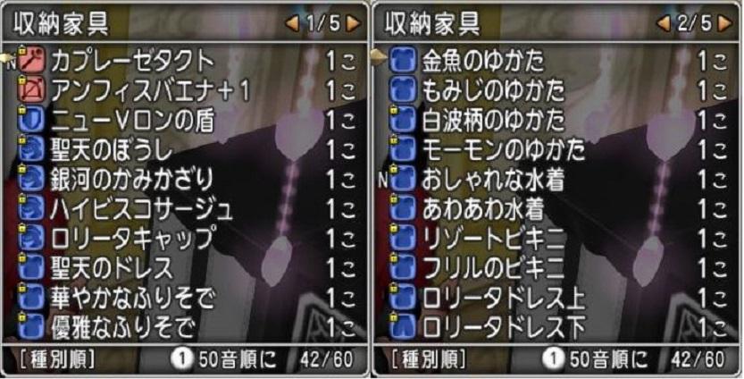 08_候補06