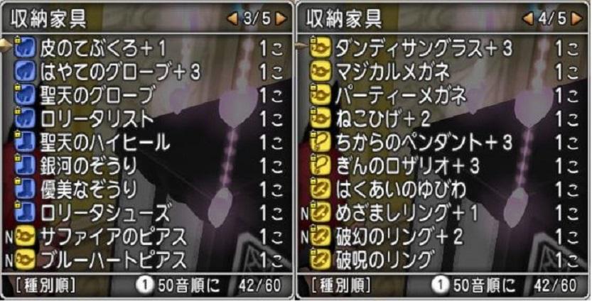 09_候補07