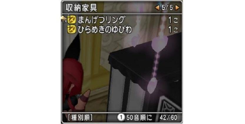 10_候補08