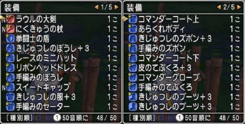 11_候補09
