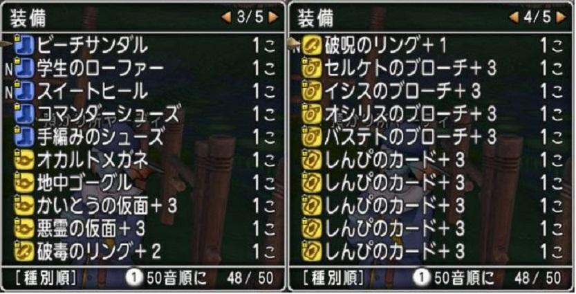 12_候補10