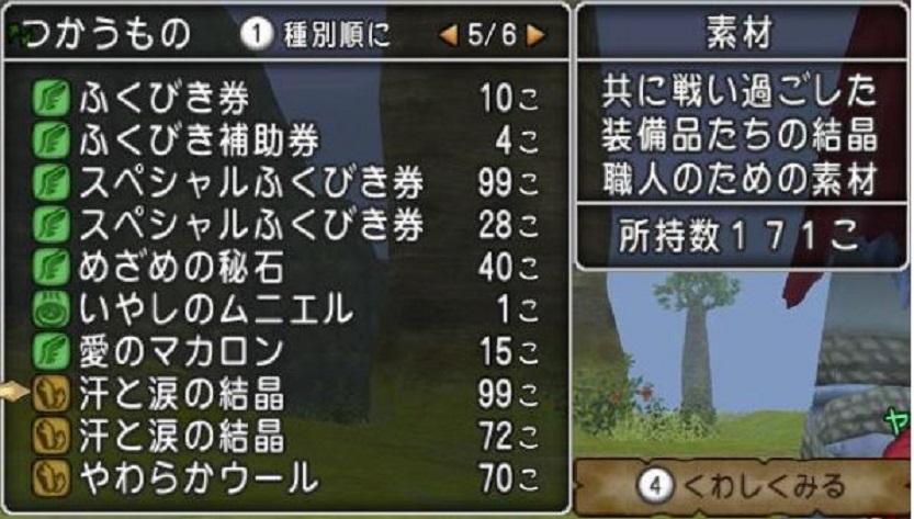 27_お小遣い