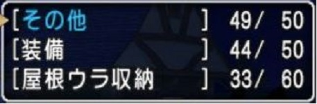 29_倉庫