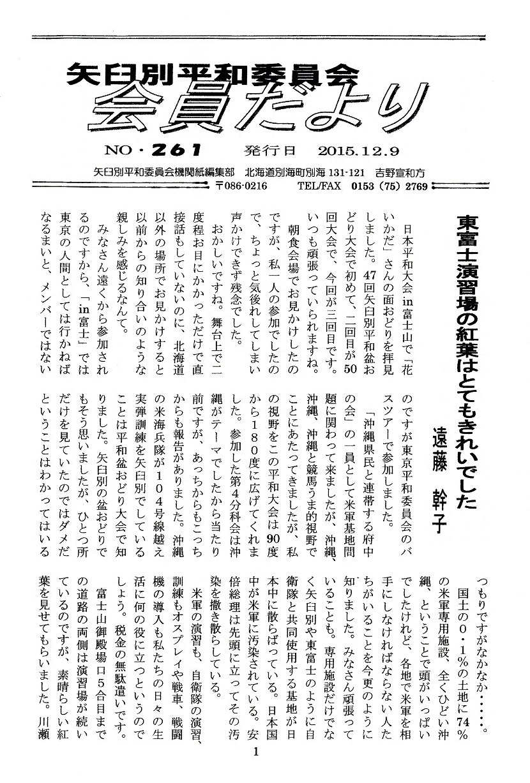 tayori261 1