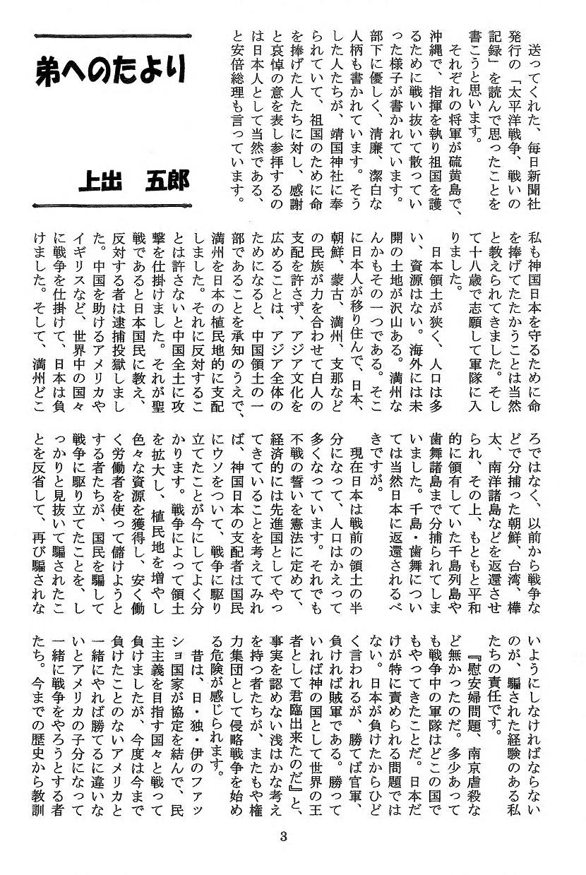 tayori261 3