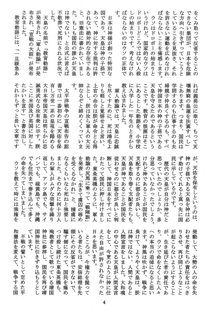 tayori261 4
