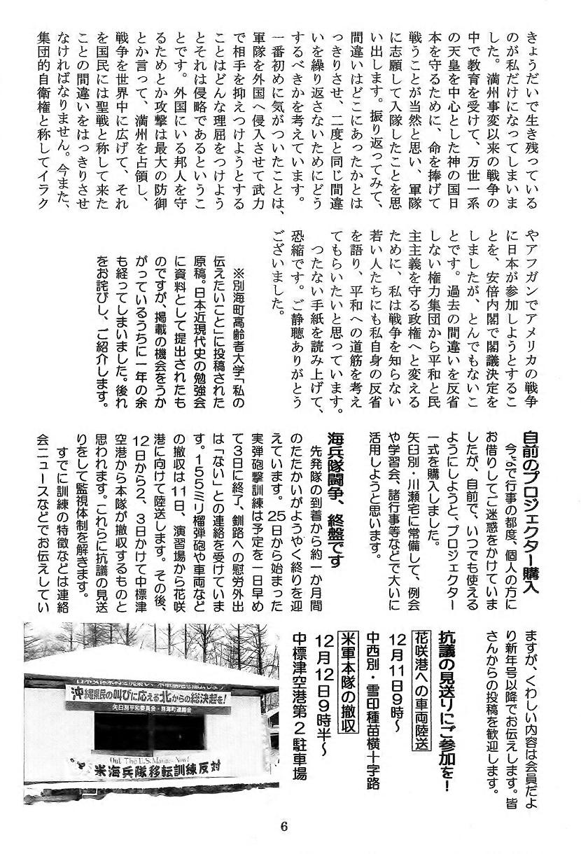 tayori261 6