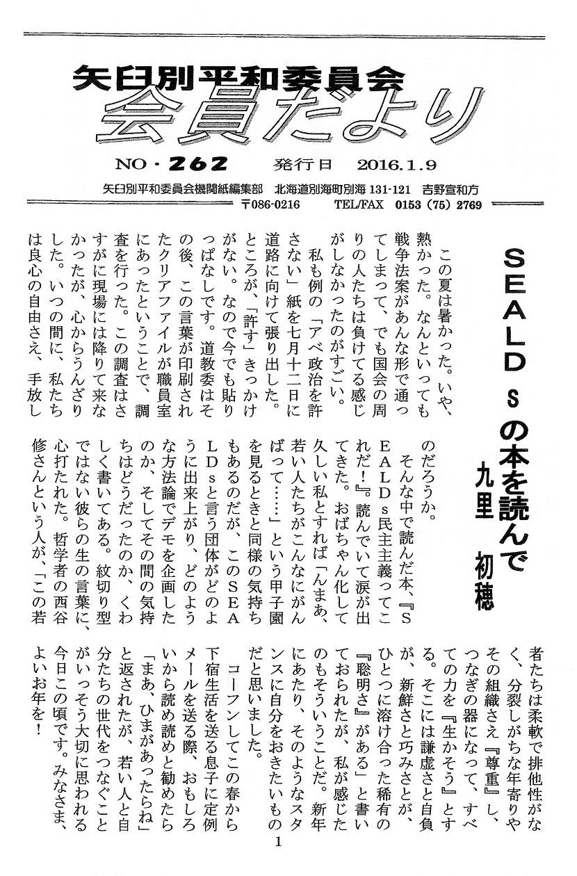 tayori262 1