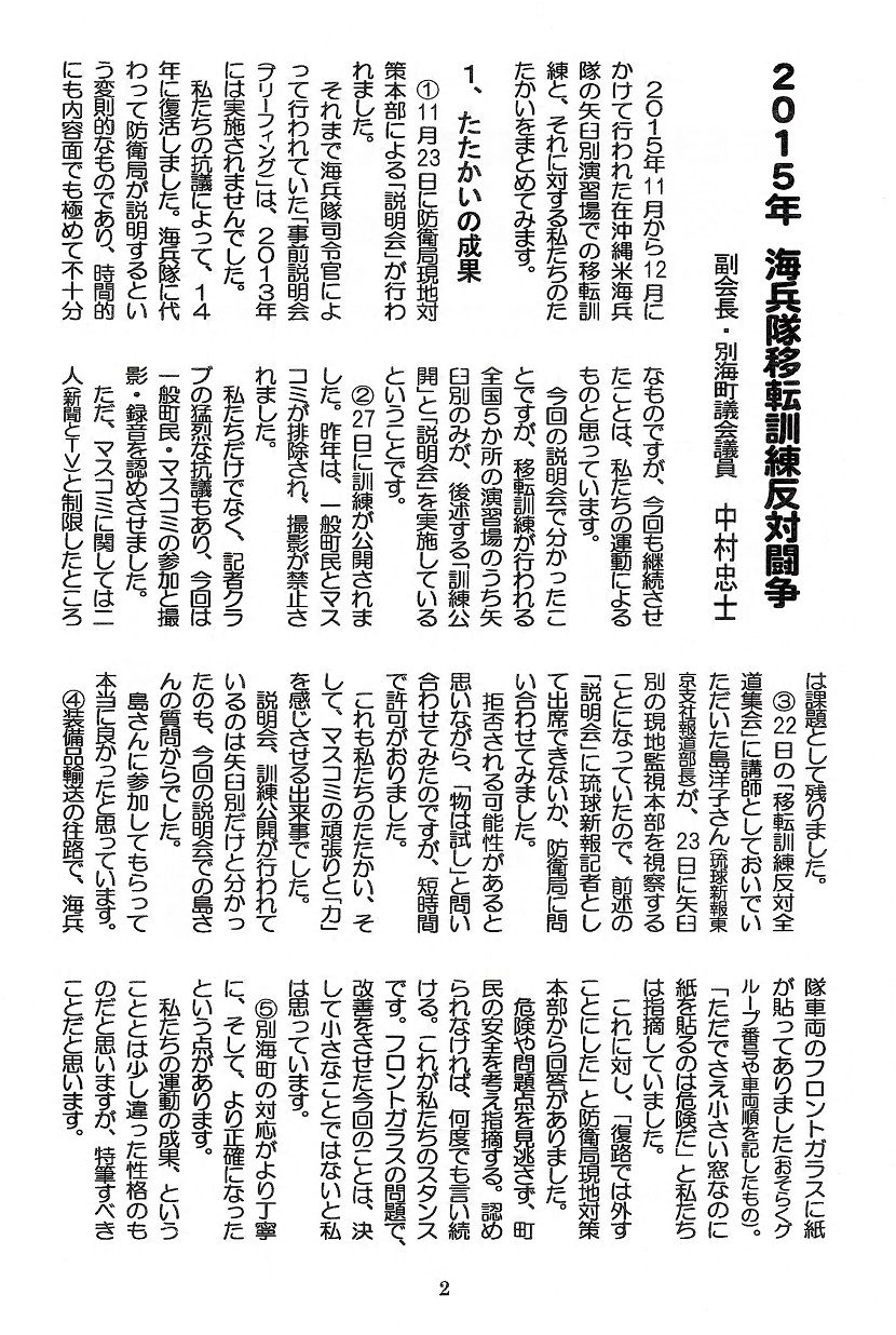 tayori262 2